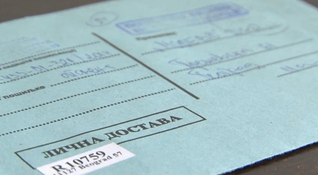Šta trebate uraditi kada dobijete plavu kovertu od izvršitelja?