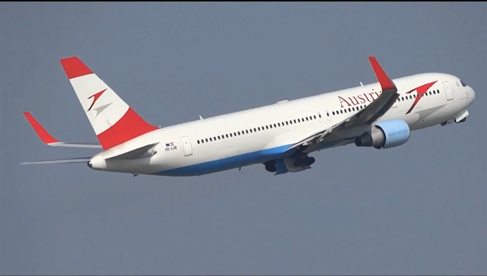Austrian avion