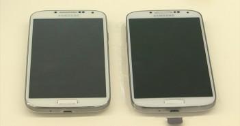 Koji telefon je original, a koji je kopija?