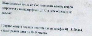 Obaveštenje na vratima da CEPS ne radi