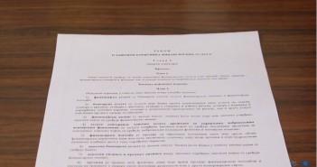 Zakon o zaštiti korinsika finansijskih usluga