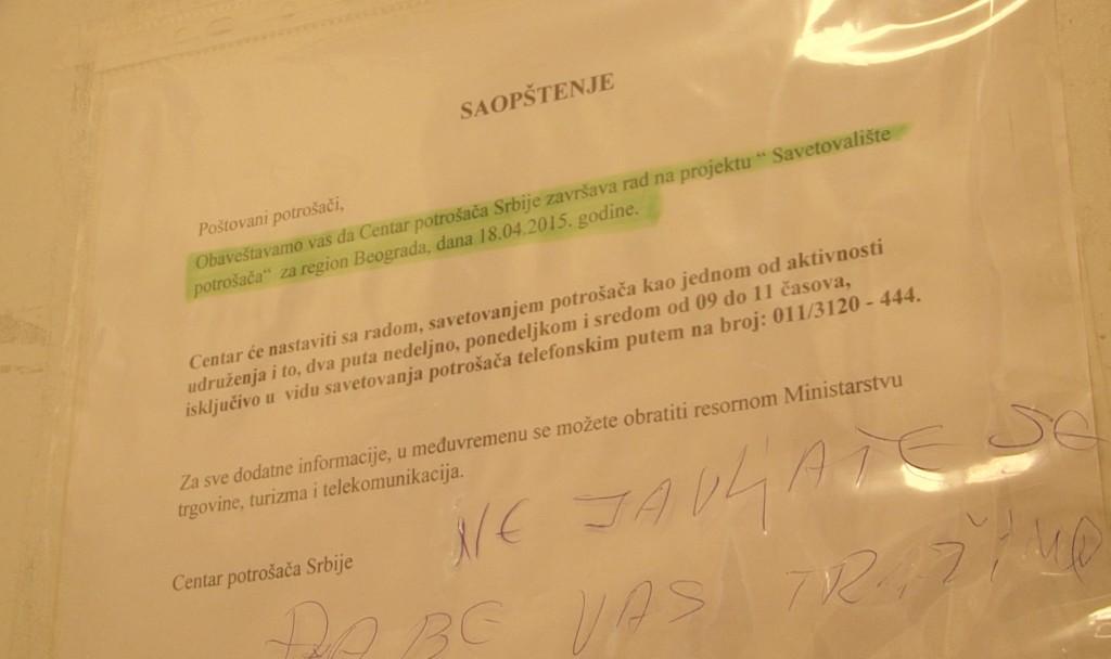 Tehnomanija FOX Usisivac krace Copy 01.00_02_22_14.Still006
