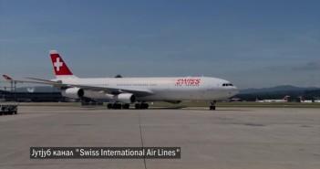 Swiss Air Kasnjenje Leta.wmv_000052000