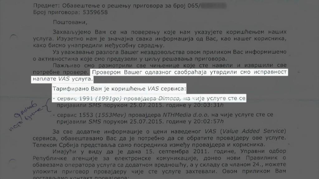SMS igrice.wmv_000134000