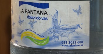 La Fantana.wmv_000056307