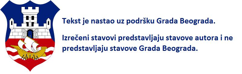 Odricanje Grad Beograd