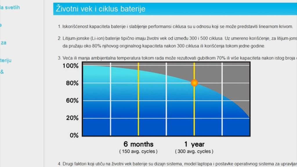 ASUS Garancija na bateriju.wmv_000169289