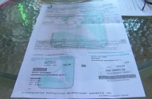 račun za Infostan (1).M2T_000004861