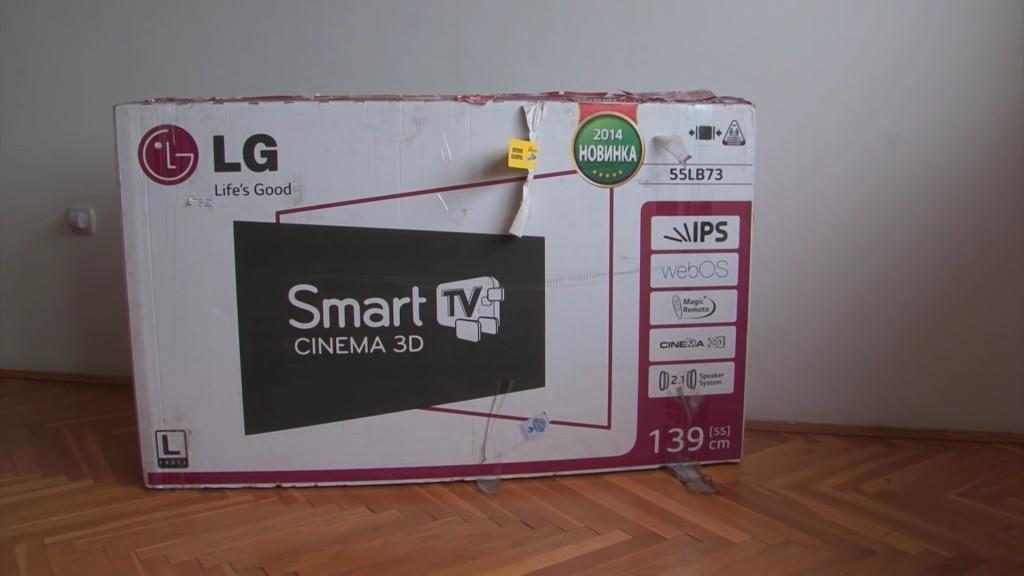 Pažljivo oštećen prtljag [Full HD,1920x1080].mp4_000330190